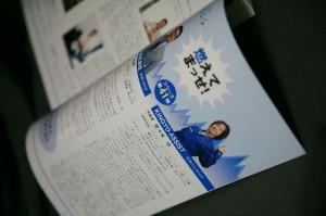 Doyu_Hyogo12