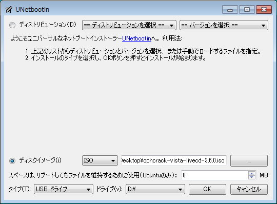 Windowsのログインパスワードが分からない | お客様の快適なIT